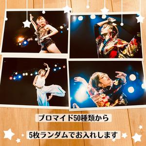 【ブロマイド】5枚セット
