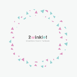 2winkイラスト本「2winkle!」