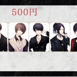 OneUnity5 ポストカード