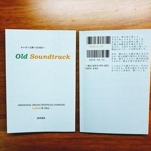 Old Soundtrack