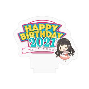 【期間限定】優木かなバースデーイベント2021オリジナル アクリルフィギュア