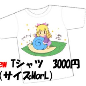 やみんTシャツ