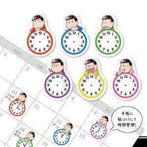 時計フレークシール