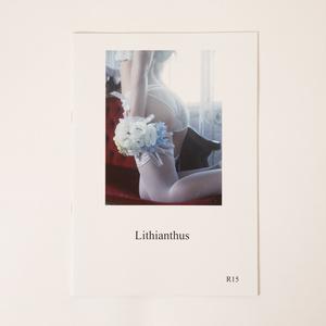 【30部限定】Lisianthus