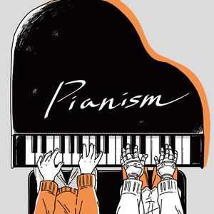 ピアノコンピ - Pianism
