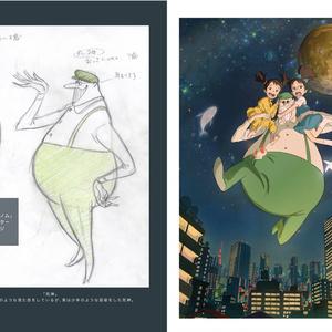 「月夜のノノム」企画イメージ集
