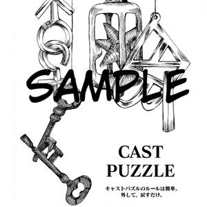 キャストパズル擬人化イラスト本「Cast Age2」