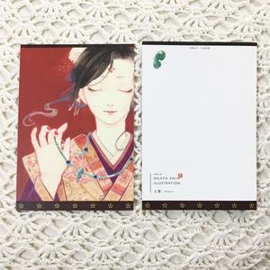 ポストカード 【玉響】