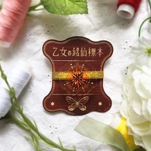 帯留め【花火】