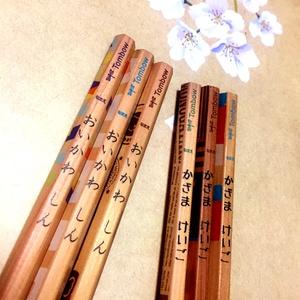 【※鉛筆セット版】桜空往復書簡集 全部セット