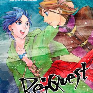Re;Quest