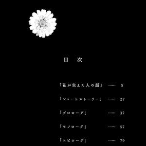 バイ・マイ・サイド (DL版)