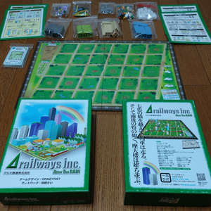 デルタ鉄道株式会社 ⊿railways inc. After The RAIN