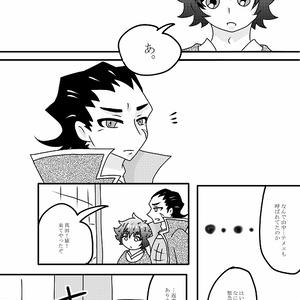 梨大福Vol.3