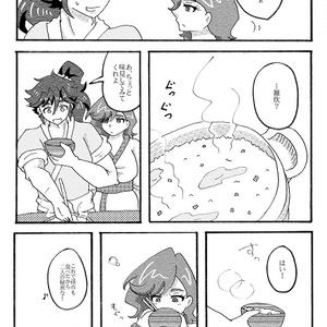 慶孫が食べたり食べたり(意味深)してるだけ