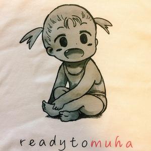 ready to muha T-shirt
