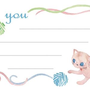 メッセージカード(ねこ)