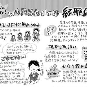 ゾンビ道場Vol.25