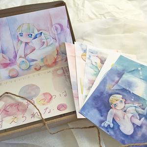 詩画本「箱を巡る景色」(BOX版)