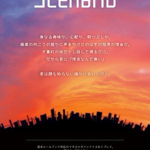 【冊子】灯火小道(C94発行)