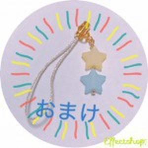黄黒カラーイメージイヤリング(ストラップ付)丸