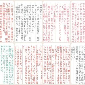 ポストカードセット【自家通販】