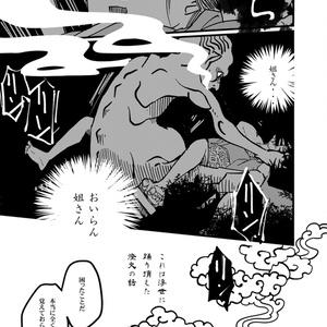 【pdf版】七道くらし手引き草