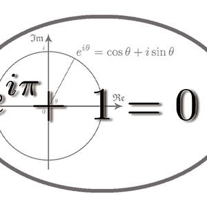 アクリルキーホルダー:オイラーの等式
