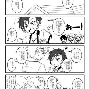 Lesson day【みどてと】
