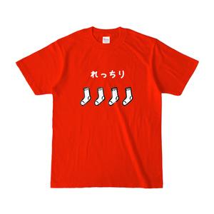 れっちりTシャツ -赤