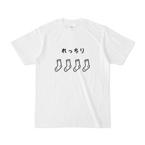 れっちりTシャツ -白