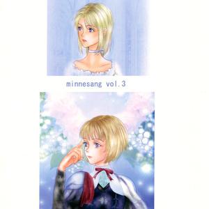 minnesang vol.3
