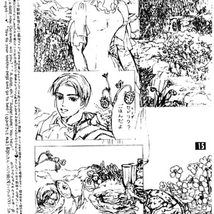 03_愛の本(仮)設定資料集