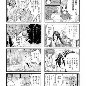 16_snow edelweiss2(ゲスト)
