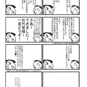 27_minnesang_vol.4