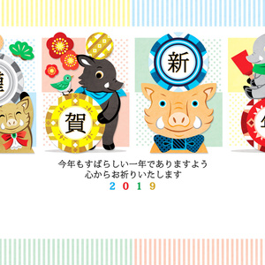2019年亥年完成年賀状無料テンプレート/2019 year of the boar new year's card free material template
