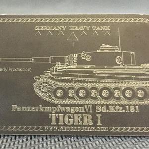 ティーガーI(ドイツTiger I・Ⅵ号重戦車)ステンレス製ドックタグ