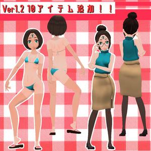 「三つ目ちゃん」 Ver1.2 オリジナル3Dモデル