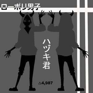 ローポリ男子 ハヅキVer1.0 オリジナル3Dモデル