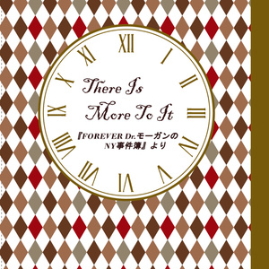 『There Is More To It』