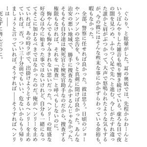 『新たなるシナリオ』