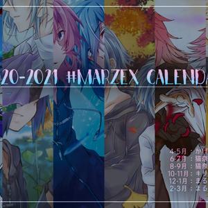 116カレンダー 2020-2021
