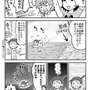 アニメーターのほん4(海)