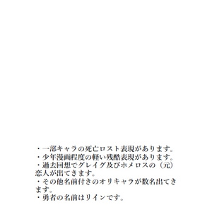 ヒプノス・シークエンス