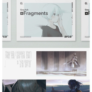 Gray Ash +Fragments