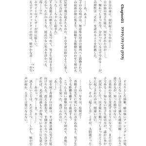 D.C.~ダ・カーポ~
