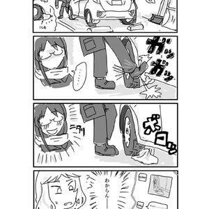 都民ちゃんと道民ちゃん2