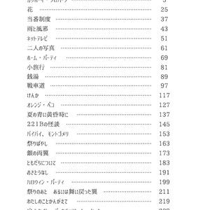 My221B(上・下)