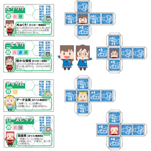 タンカスロンゆかいゲーム追加キャラクター