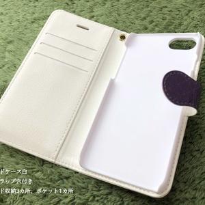 手帳型iPhone7/8用ケース レミフラ